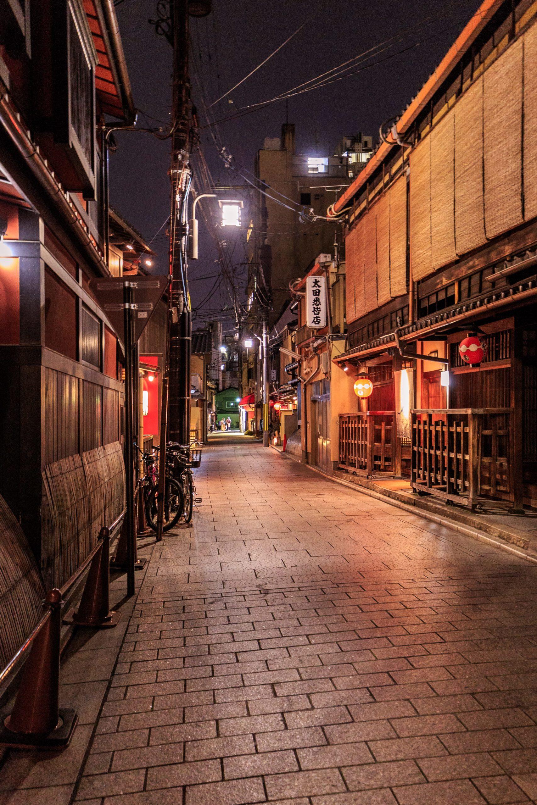 Kyoto Gesha street